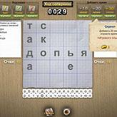 Скриншот к игре Балда – Игра со словами!