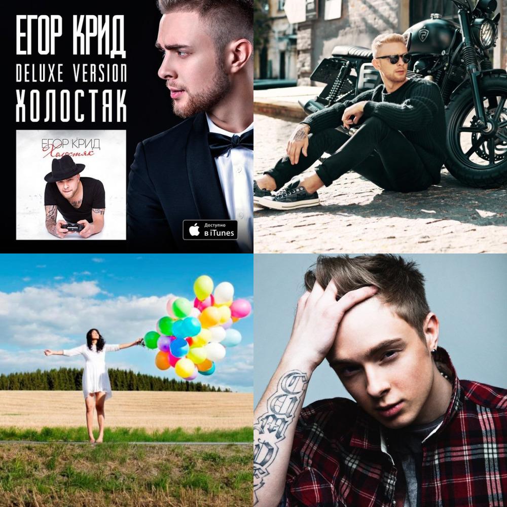 Егорка Крид (из ВКонтакте)