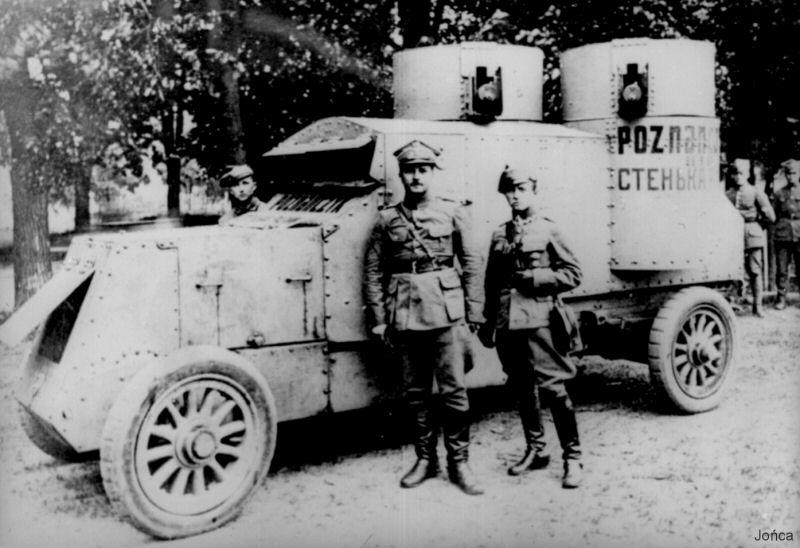 Захваченный красноармейский бронеавтомобиль «Стенька Разин».